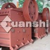 High quality marble crusher