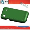 mold making services for mobile case