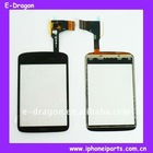 for HTC wildfire G8 touch with ic
