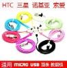 Unique Noodle design for HTC,Samsung Micro usb cable,K1762