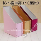 foldabe box/craft paper magzine box wtih metal /cardboard magzine holder