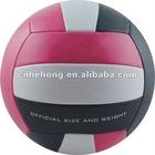 18 Panels Laminated PU Volleyball--VB020