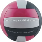 18 Panels Laminated PU Volleyball--VB020