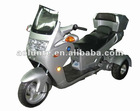 150cc Trike; 150cc Three Wheel Scooter, 150cc Three Wheel Motorcycle,150cc Tricycle(XT150-E)