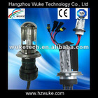 12v 35w HID Xenon Lamp H4 Hi/Low