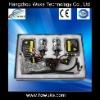 Motor HID Kit