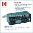 Thunder-proof heavy duty 24 Volt farm equipment radio for excavator with Europe/USA FM frequency