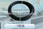 -7 cable