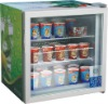55L mini ice crean display freezer/small display freezer//mini display freezer YT-SD55A