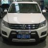 VW TIGUAN accessories front bumper for tiguan 2010