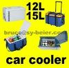 car cooler (12L,15L,26L,36L)