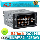 Cheap Universal 2 din car dvd player with GPS 3G and Bluetooth