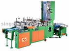 Servo Motor Driven Ice Cube Bag Making Machine