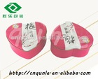 Heart Shaped Candy Printing Tin Box Inside Yellow coating