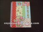 A4 /B5 paper notebook