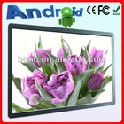 37 inch Android network touch guide for sale map