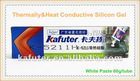 Kafuter-5211H Thermal Conductive Silicon Rubber Gel&Grease for LED Lights,bulbs