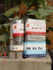 J-980 Automobile Interior Decoration Adhesive