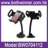 Universal folding Car holder for mobile phone