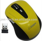 10M 2.4G USB Wireless Optical Mouse For PC Laptop
