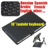10Inch Leather Case with Keboard for Tablet PC
