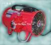 super-speed explosive proof axial ventilator (authentication)