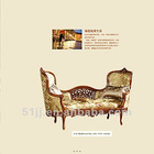 Wood carved elegant antique chaise lounge MLG-921