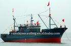TCS-44.98M frozen twin trawler