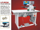 fully automatic hot-cement folding machine/ shoe making machine
