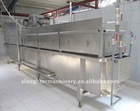 Poultry processing machine