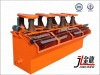 widely used best quality xjk flotation machine for sale!!!
