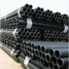 Cold Rolled Seamless Steel Tube