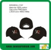 100% cotton custom baseball cap