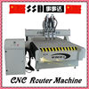 2012 HOT LOWEST PRICE AND BEST SELLERCNC engraving machine for wood