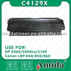 laser cartridge C4129X/EP-62