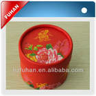 Customized jewellry packaging box/paper gift boxes