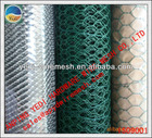 Factory!!! Factory !!!! Hexagonal Wire Mesh for Children playground