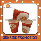 Custom LOGO Printed Paper Cups for Coffee/Ice cream/Food/Cola(QS,FDA,SGS)