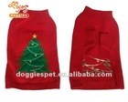 Christmas tree knitted pet sweater