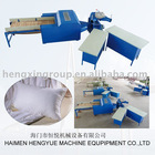 PILLOW FILLING MACHINE,HY PILLOW MACHINE,HY FIBER OPENING MACHINE