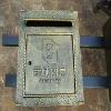 cast aluminium wall mounted mailbox