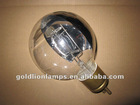 Halogen Suez Canal Searlight Lamps