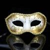 fashion plastic venice mask party masquerade masks MP006