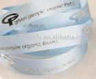 printed ribbon,printed webbing, ribbon printing