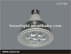 LC7130 High power round led lamp
