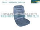 car massager seat cushion