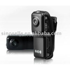 The Smallest Digital Video Camera MD80