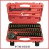 Extra Large Custom Built Bush/Bearing/Seal Driver Set (VT01509)