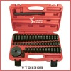 Extra Large Custom Built Bush/Bearing/Seal Driver Set (VT01509)