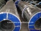 (DX51D SGCC SGCH Cs-B S280 Q195)galvanized steel strap
